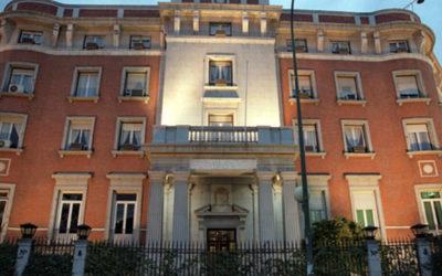 Germania suministra la luminaria del edificio que acogerá la sede del Ministerio de Exteriores